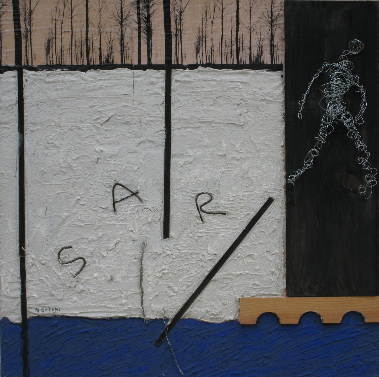 4-Sar