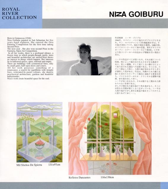 Royal River Collection<br />1ª Feria Internacional de Arte <br />Contemporaneo de Tokio (Japón)